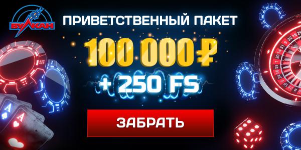 Игра игровой автомат русская рулетка