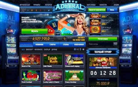 Колумб бесплатные игровые автоматы бесплатные игры в игровые автоматы бесплатно без регистрации