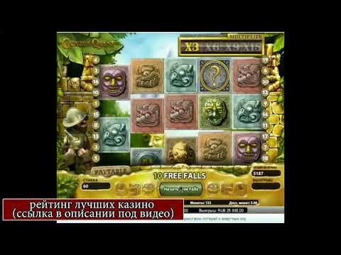 Игры в казино fallout new vegas
