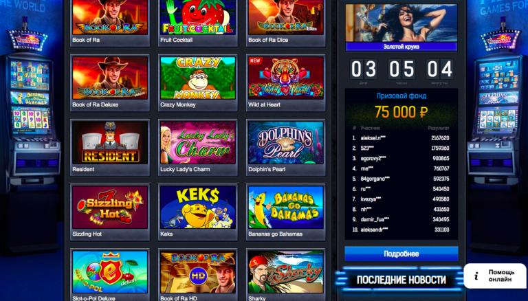 Игровые автоматы смс бесплатно запчасти игровым автоматами