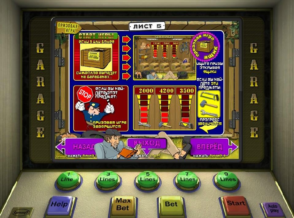 Скачать бесплатно игры игровые автоматы для андроид игровые автоматы персональный