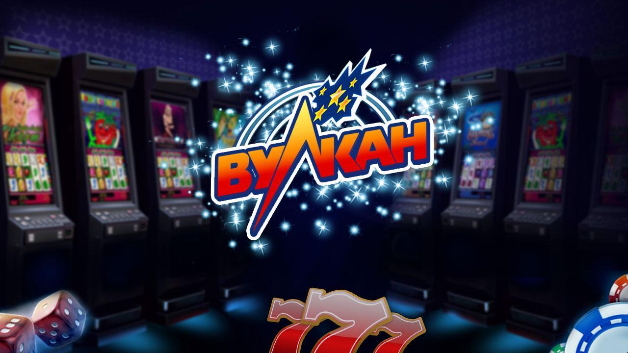 Настоящий онлайн казино вулкан франк казино играть онлайн бесплатно