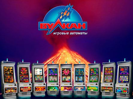 Игровые автоматы грибы онлайн бесплатно игровые автоматы онлайн режиме