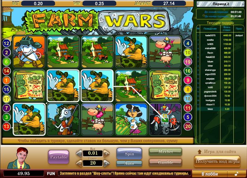 Игровые автоматы онлайн гиминаторы игровые автоматы турист играть бесплатно и без регистрации