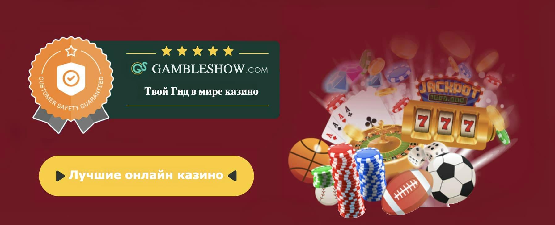 Бесплатно скачать игровые автоматы обезьяны, пирамиды, на нокия 2700 21 blackjack online casino
