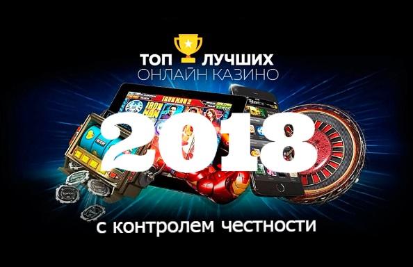 Обрыв интернета при входе в онлайн казино зарубежные казино онлайн отзывы