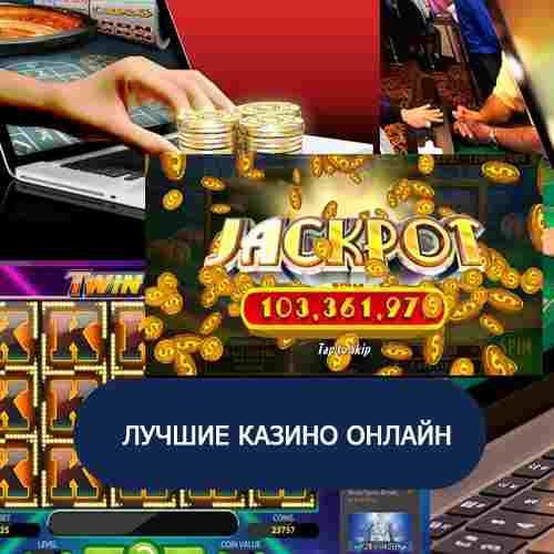 Конституция украины азартные игры