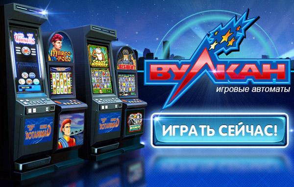 Аппараты игровые демо казино в казахстане макао