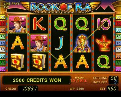 Игровые автоматы, автосимуляторы, авиасимуляторы, аэрохоккей игравие апарати казино играть бесплатно