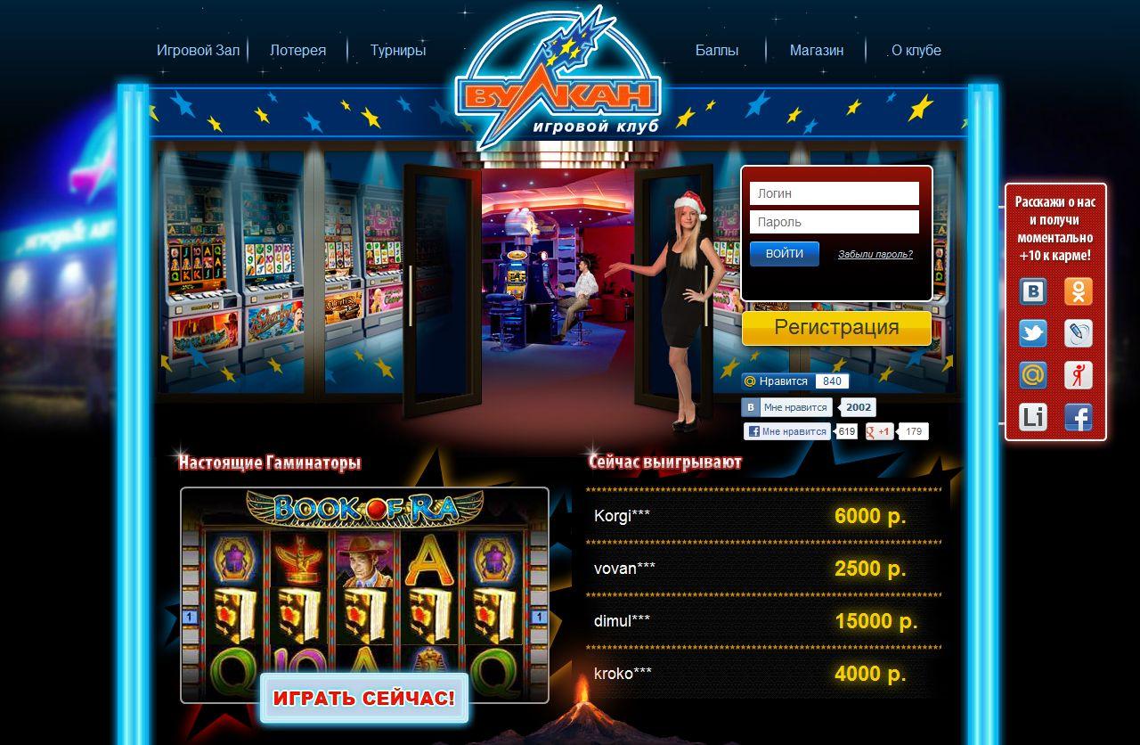 777 игровые автоматы онлайн бонусы при регистрации играть в игровые автоматы марко поло бесплатно