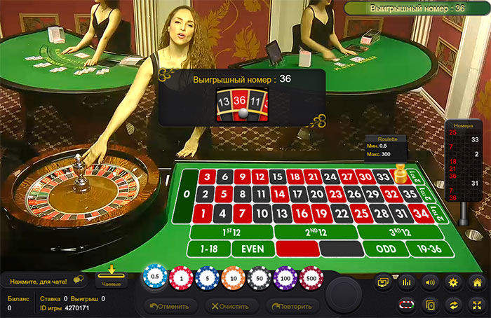 Казино на условные деньги играть онлайн мафия карты