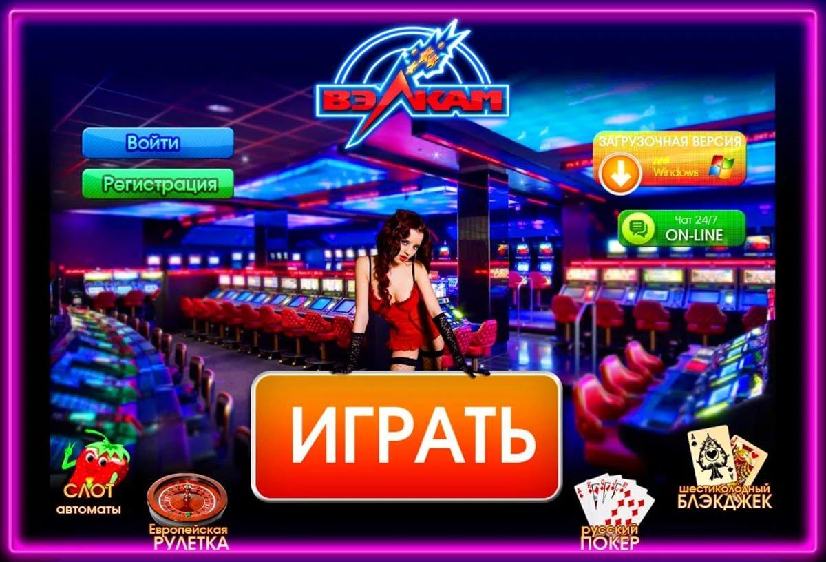 Как играть в казино фараон онлайн мнение о покер онлайн