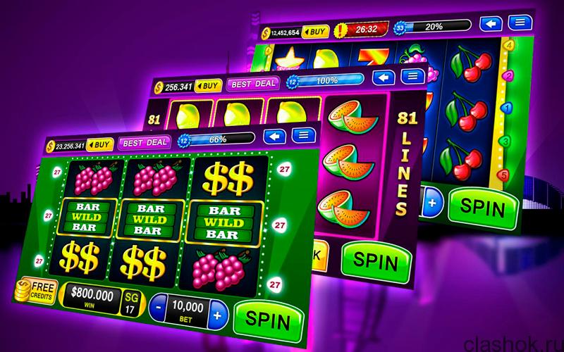 Кидают интернет казино