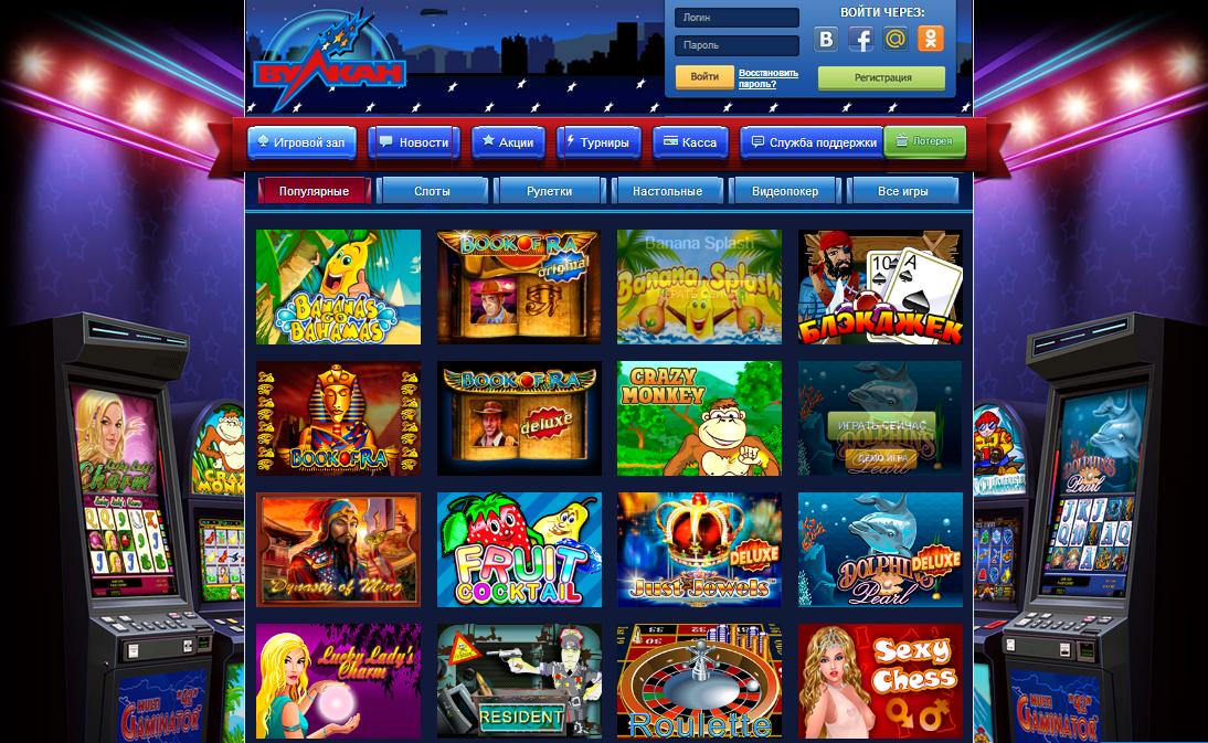 Музыка бонусы на игровые автоматы бесплатно скачать игровые автоматы gaminator бесплатно и без смс